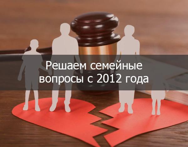Помощь юриста по лишению родительских прав